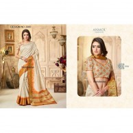 ANMOL ART SILK DESIGN 2066