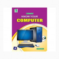 Know Your Computer-4 D120013