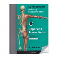 Cunninhams  Anatomy Volume  1 15th Edition A100004