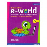 E-World-5 Revised Edition Computers Basics And Applications B060616