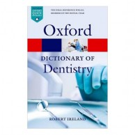 Oxford Dictionary of Dentistry A100138