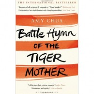 Battle Humn Of The Tiger Mother B200136