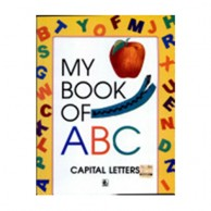 My Book Of Abc Capital Letters B310100