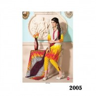 Sparkle Sunflower Salwar SP5