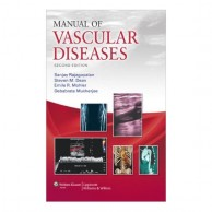 Manual of Vascular Diseases 2nd Edition A010550