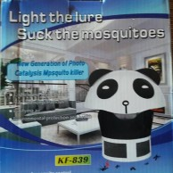 Powerful Airflow Mosquito Devices