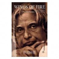 Wings Of Fire An Autobiography C360293
