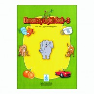Elementary English Book-3 For The Lower Kindergarten L210111