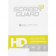 Screen Protector for iPhone 4S HSPR1058
