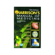 Harrisons Manual Of Medicine 18E A090328
