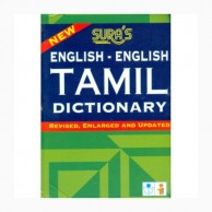 Sura's New English-English Tamil Dictionary with Free Book D400365