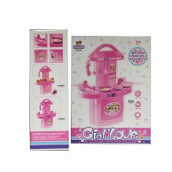 Girls Love Kitchen Set 42626895