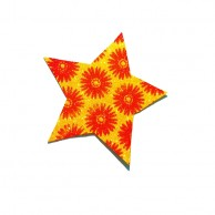 Pack Of 10 Red And Yellow Christmas Decoration Star Stickers