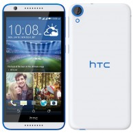 HTC Desire 820G Plus 16GB